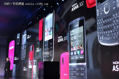 Lumia800C领衔 诺基亚发布会发多款新机