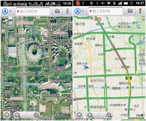 搜狗地图目前提供北京