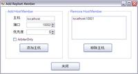 开源MongoDB管理工具MongoCola1.20