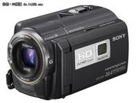 光学防抖DV 索尼HDR-PJ600E特价6900元