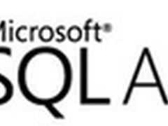 SQL Server向SQL Azure迁移的三个技巧