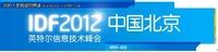 IDF2012:至强E5上部署万兆位以太网