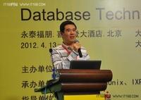 畅谈非主流Oracle数据库高可用解决方案