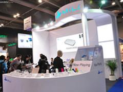 2012香港环球资源展:mili新品亮相