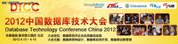 杨廷琨:Oracle数据库诊断优化实践