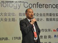 IBM王云:大数据不能用传统方法处理