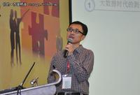 谭怀远:分布式Oracle数据库系统设计