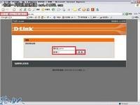 D-LINK无线路由器无线加密配置