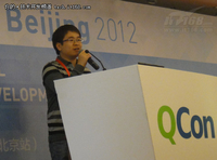 QCon:NoSQL在腾讯SNS的应用实践