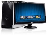 i5芯独显高配 戴尔XPS8300台式机5999元