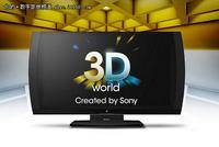 PlayStation3D显示器4月下旬在台开卖