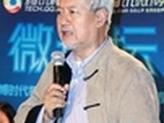 中国天使投资会落户海淀区薛蛮子任会长