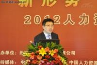 2012年人力资源管理(HR)路在何方?