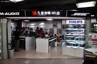 专业音频的魅力 游广州九福数码体验店