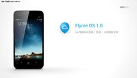 魅族MX双核、M9即将升级至Flyme OS 1.0