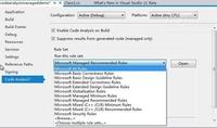 Visual Studio 11静态代码分析功能评测