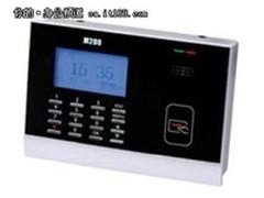 [重庆]智能办公好帮手 中控M200仅759元