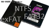你的文件系统会影响SSD的性能发挥吗?