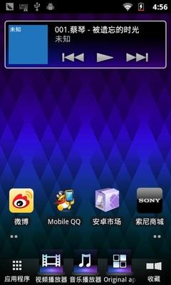 系统优化 多种定制Original Apps应用