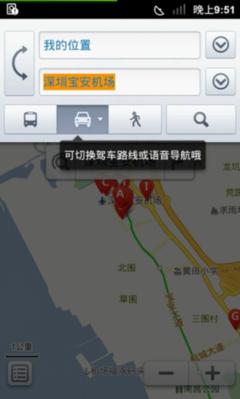 """百度手机地图免费导航""""暗藏乾坤"""""""