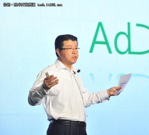 谷歌在中国推DoubleClick Ad Exchange