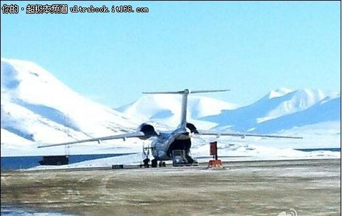 超极本北极日记第一站——到达朗伊尔
