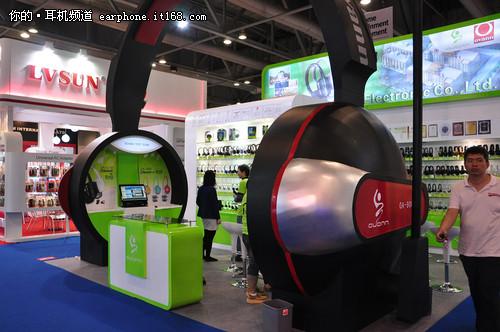 2012香港环球资源展:欧凡用心聆听生活