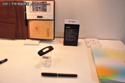 2012香港環球資源展:易方平板電腦展示