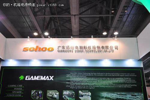 2012香港环球资源展:天敏影音产品展示