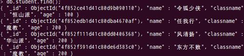 linux下C#开发mongoDB