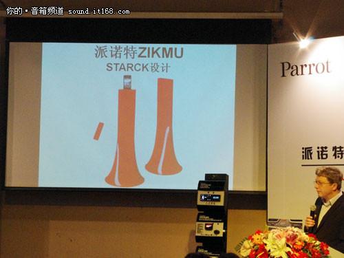 Parrot派诺特品牌的创新产品