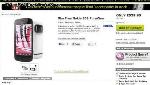 诺基亚808PureView或5月7日上市开卖