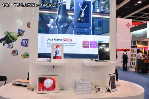 2012香港春季电子展:佳的美展台报道