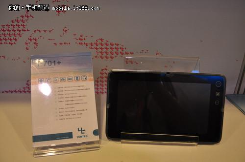 2012香港春季电子展:云台手机展台报道