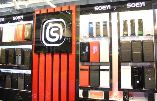 硕一科技赴香港电子展 力拓海外市场