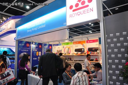 2012香港环球资源展:朗琴精品汇聚