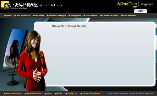 P&E展展出 尼康D3200发布会邀请函曝光