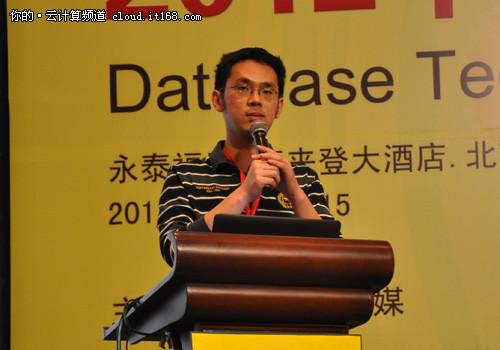 尹博学:百度分布式数据库实践与挑战