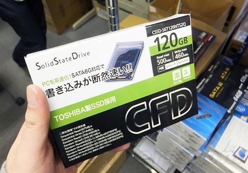 东芝首款sata 6gbps主控固态硬盘上市