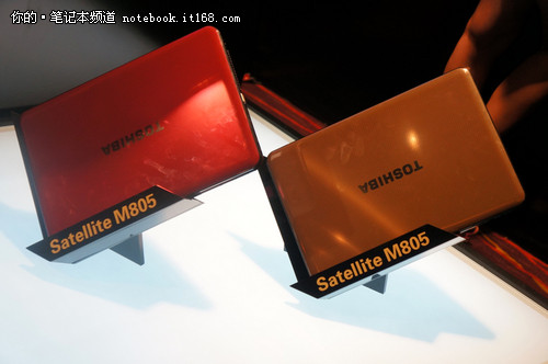 闪出色 2012年东芝笔记本电脑新品发布