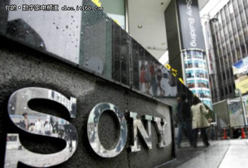 索尼裁员一万人 多出自中小型显示业务