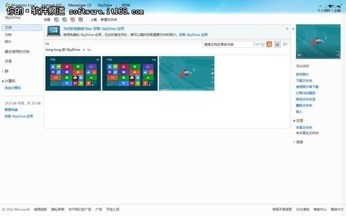 看图更快捷 微软Win8照片应用功能体验