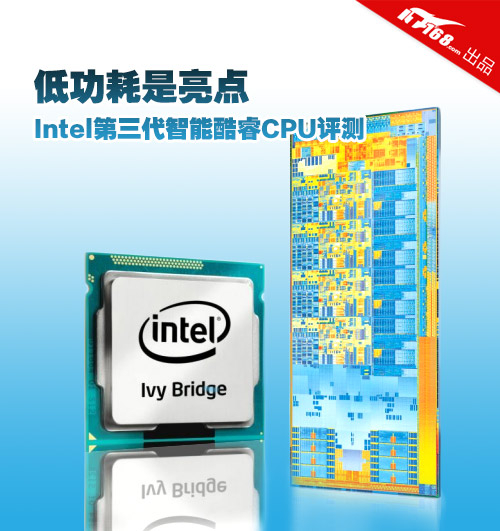 Intel的trick dock中的22nm
