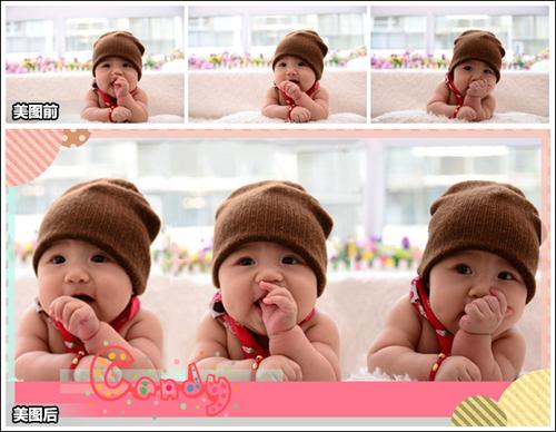 美图秀秀1分钟打造可爱多胞胎宝宝秀