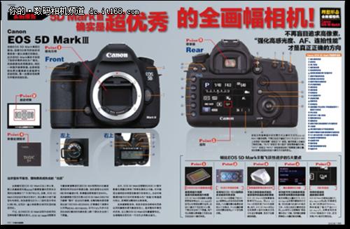 《咔啪》先锋摄影2012年5月刊抢先预知