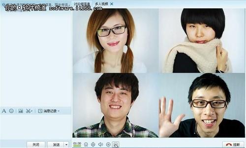 多人视频分享 腾讯QQ2012Beta1新版发布