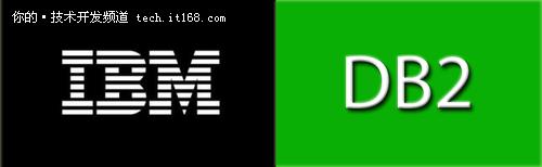 IBM新版数据库DB2 10目标直指Oracle