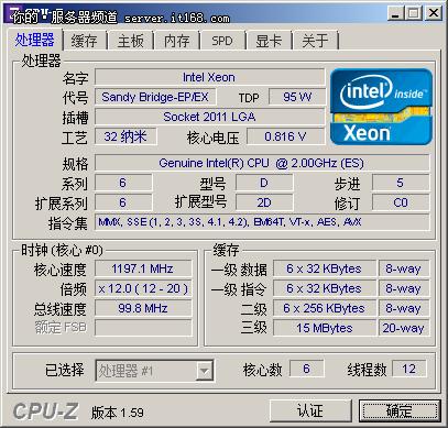 戴尔Precision T5600软件规格介绍