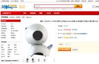 迷你太空狗 魔杰Q1080蓝牙音箱售499元