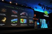 NV黄CEO于GTC 2012:讲解大核心Kepler